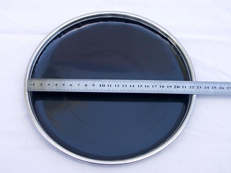 Cumbus Black 22.2cm