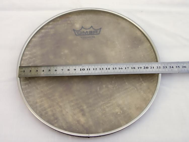REMO Skyndeep 22cm